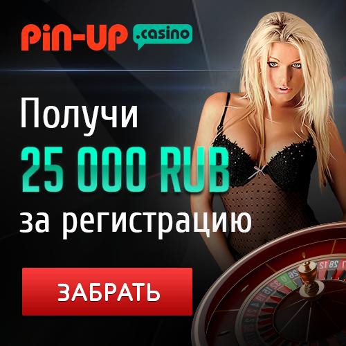 Casino sign up free money