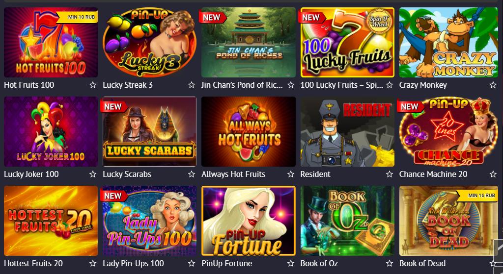 Пин ап казино играть в игру