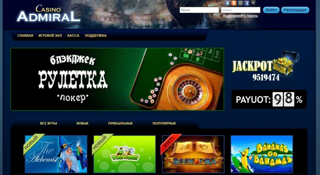 31 канал челябинск интервью игровые автоматы