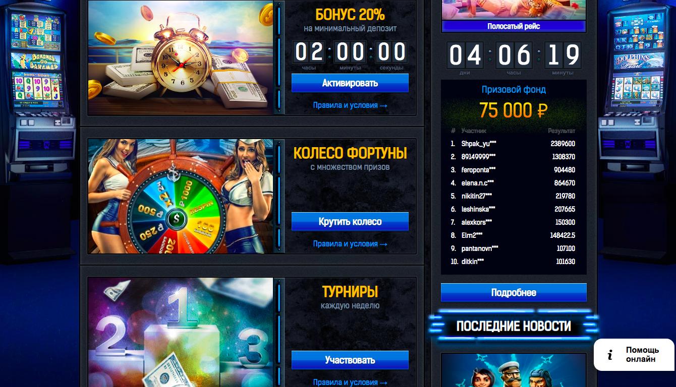 777 слот игровые автоматы играть бесплатно рейтинг слотов рф играть в азартные игры в игровые автоматы играть бесплатно и без регистрации