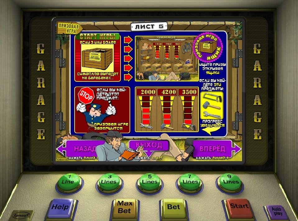 Игровые автоматы вулкан 24 играть онлайн бесплатно без регистрации игровые автоматы vip вулкан