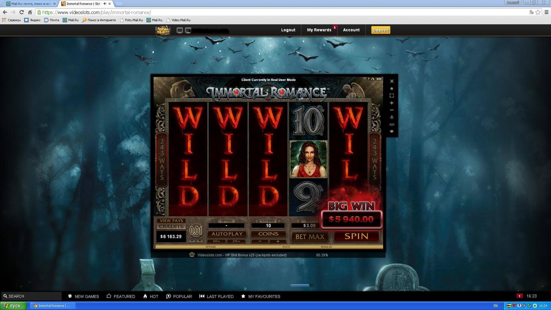 Русская видео рулетка онлайн бесплатно казино за деньги в вк
