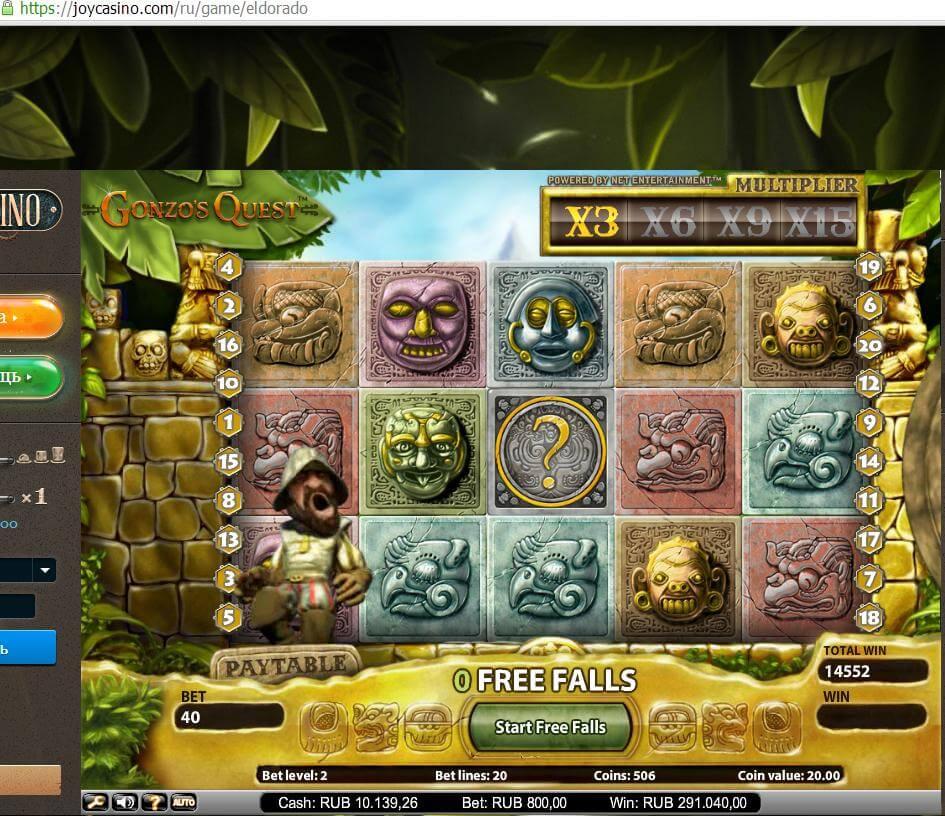 Игровые автоматы exe казино оракул азов сити онлайн