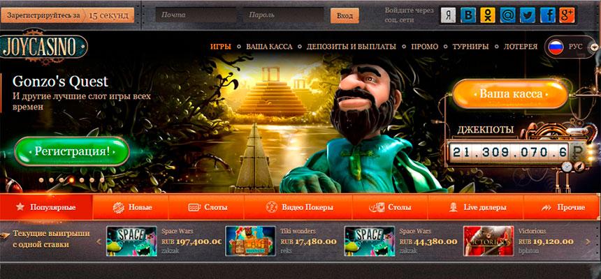 Captains treasure pro онлайн игровые автоматы играть