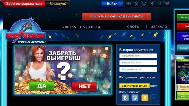 Архивы рубрики ссылки азартные игры