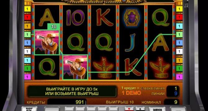 Виртуально реальные игровые автоматы играть бесплатно духи веспер в казино рояль