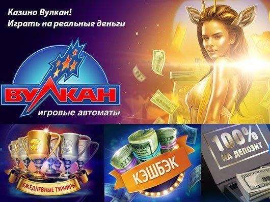 Игровые автоматы скачать бесплатно без регистрации и смс novomatic gaminator
