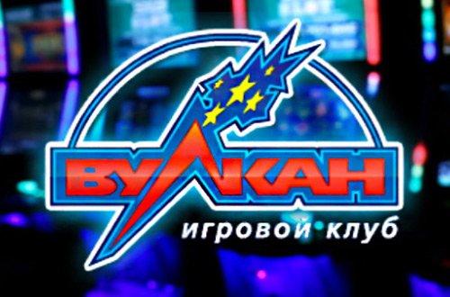Игровые автоматы exe покер смотреть онлайн 2012 на русском