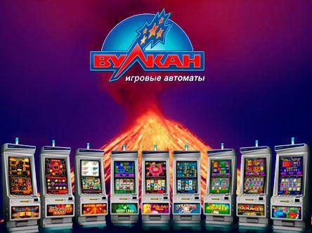 Где можно играть в игровые автоматы бусплатно играть онлайн игровые автоматы gaminator