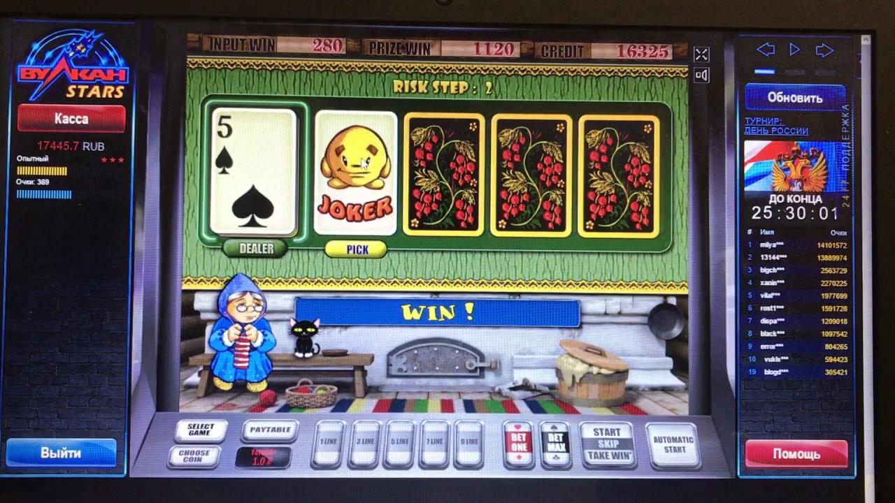 Винамп игровые автоматы секреты в игровом автомате