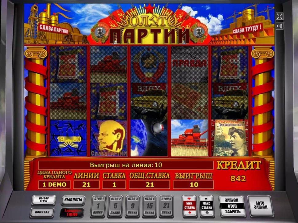 Игровые автоматы ksi аренда играть по интернету в карты