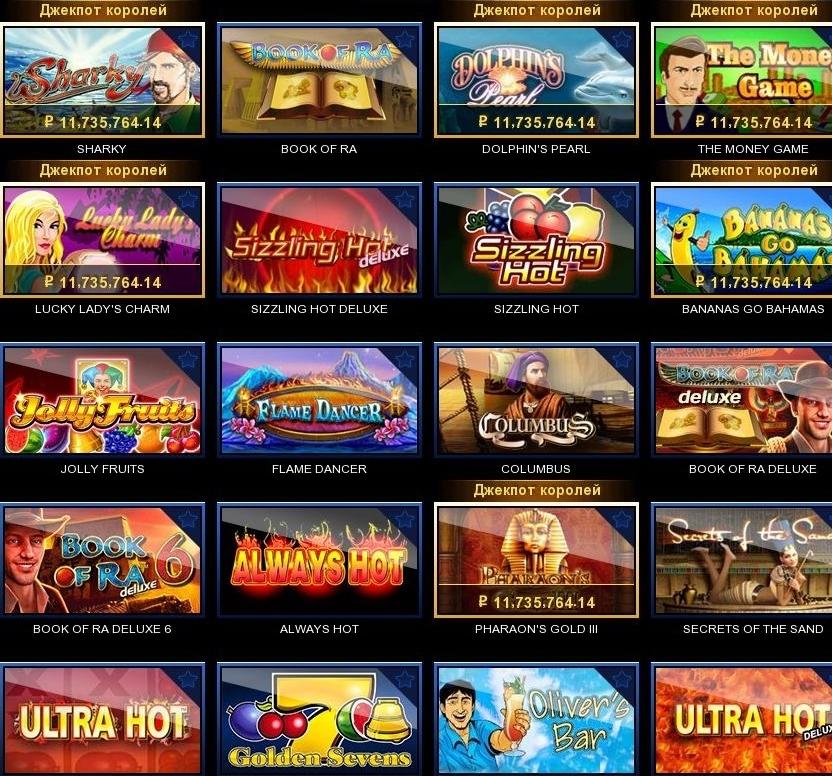 Игровые автоматы играть флеш игры куплю игровые аппараты для козино в г.краснодаре, ростове