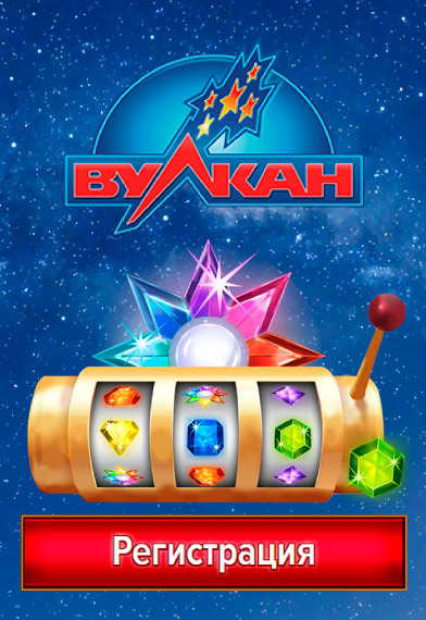 Игровые автоматы украина большой куш