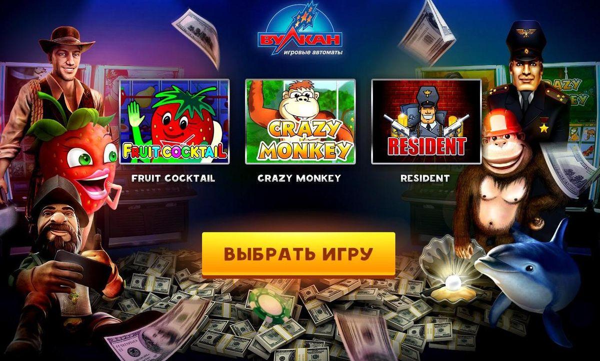 Игровые автоматы реальные деньги заработка играть в солитер на деньги