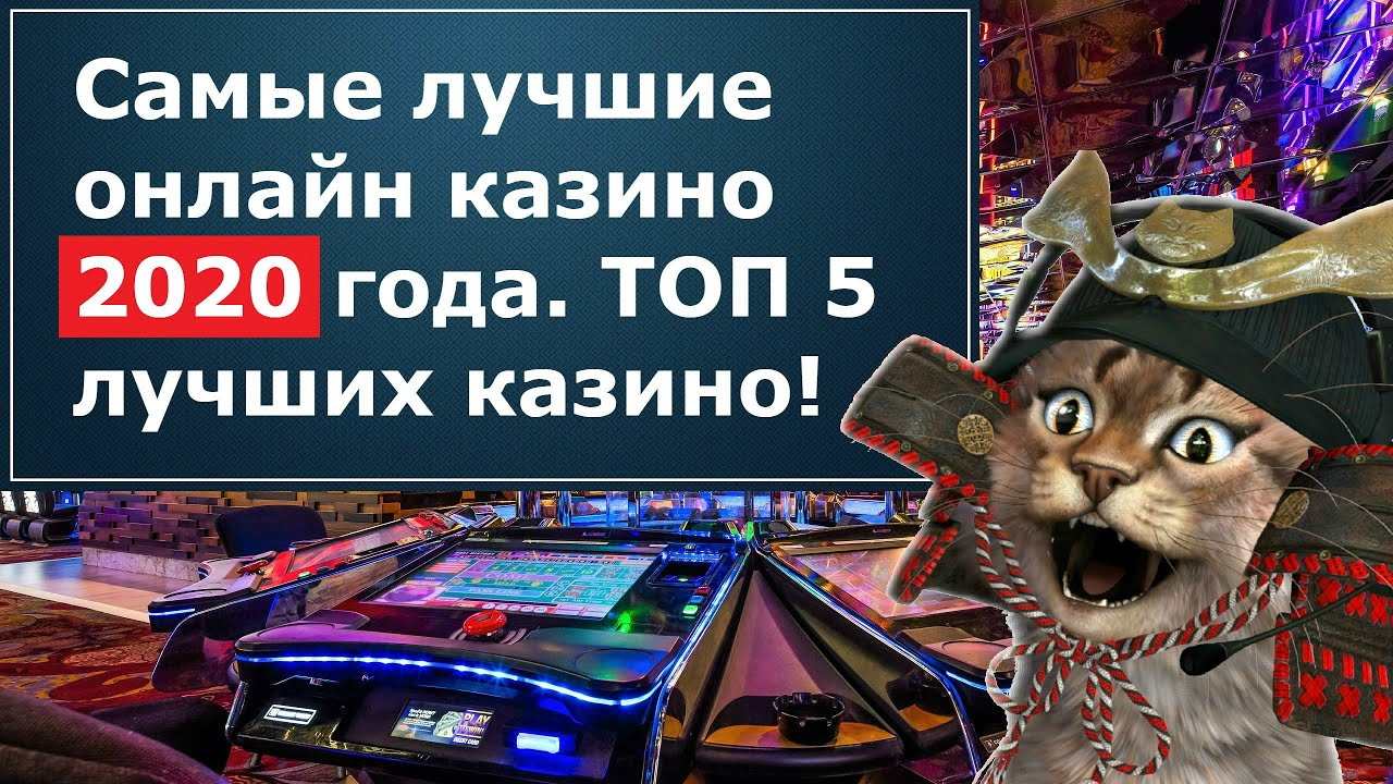 Бесплатные игровые автоматы играть бесплатно крейзи фрут