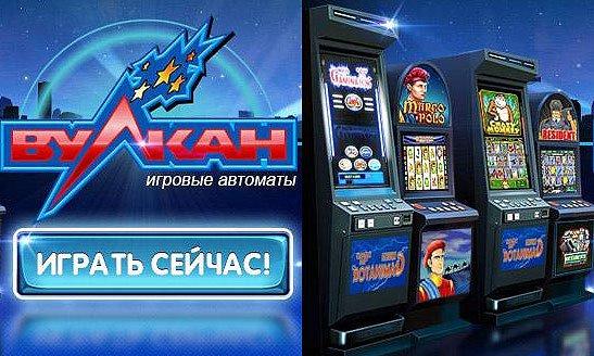 играть в игровые автоматы азино777 бесплатно