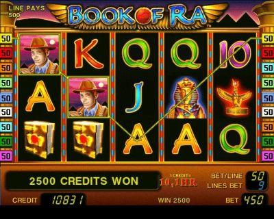 бесплатные бонусы в игровые автоматы