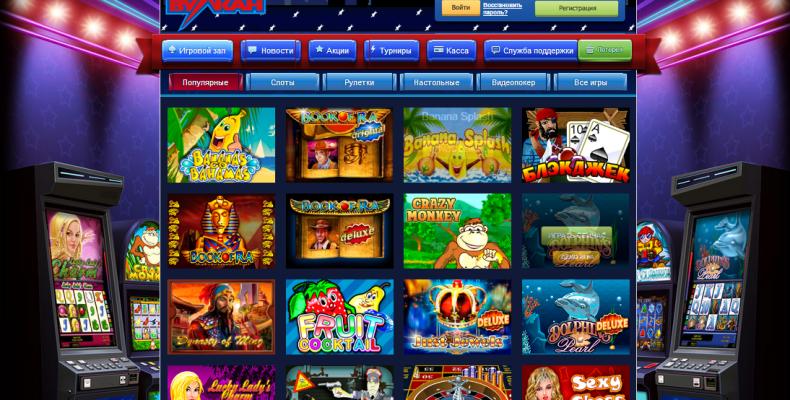 Скачать программу игровые аппараты играть в покер на раздевание на русском языке онлайн
