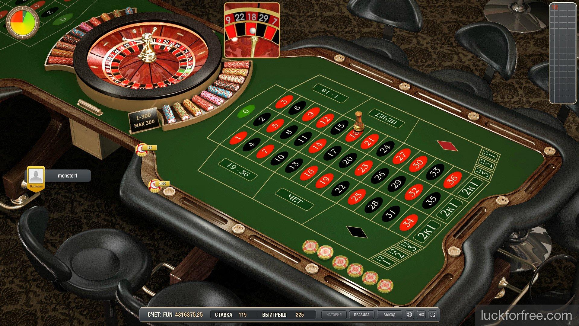 Х ф казино рояль 2006